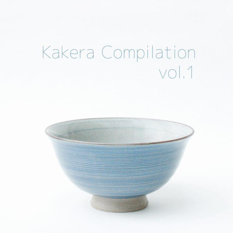 Kakera Compilation vol.1