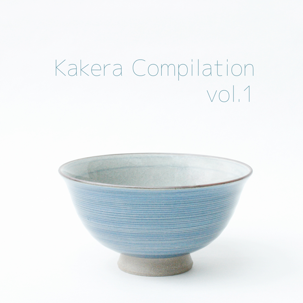 Kakera Compilation vol.1