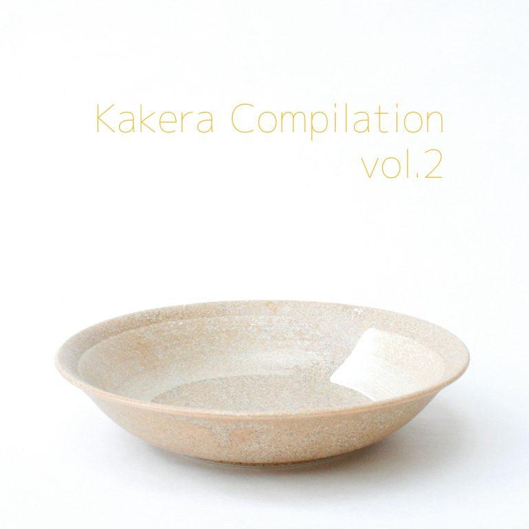 Kakera Compilation vol.2