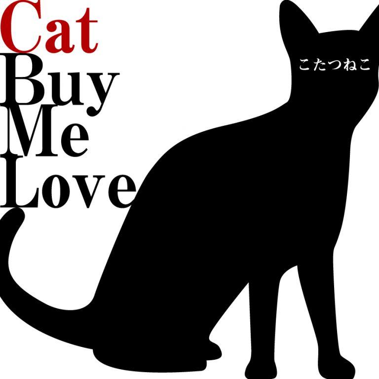 Cat Buy Me Love