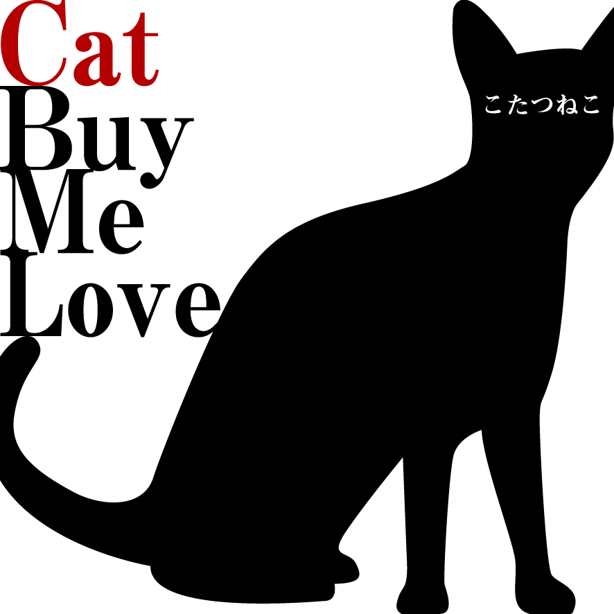 Cat Buy Me Love