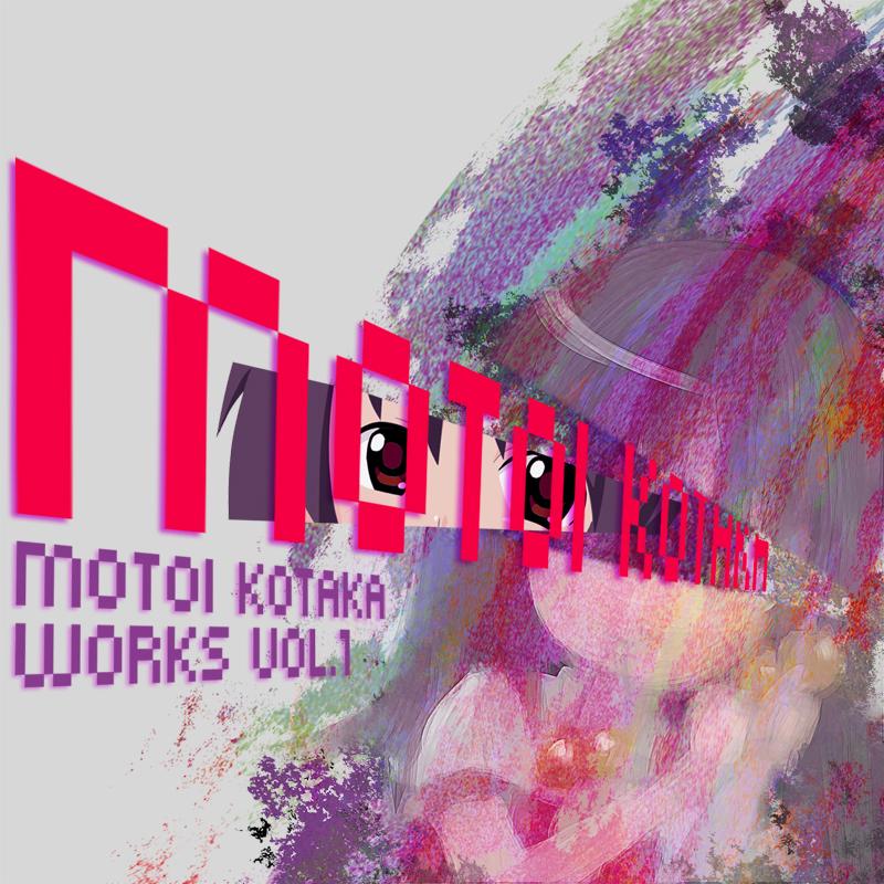 Motoi Kotaka Works Vol.1